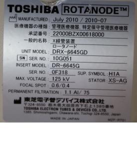 X-ray Tube Toshiba Radiology DRX-6645GD